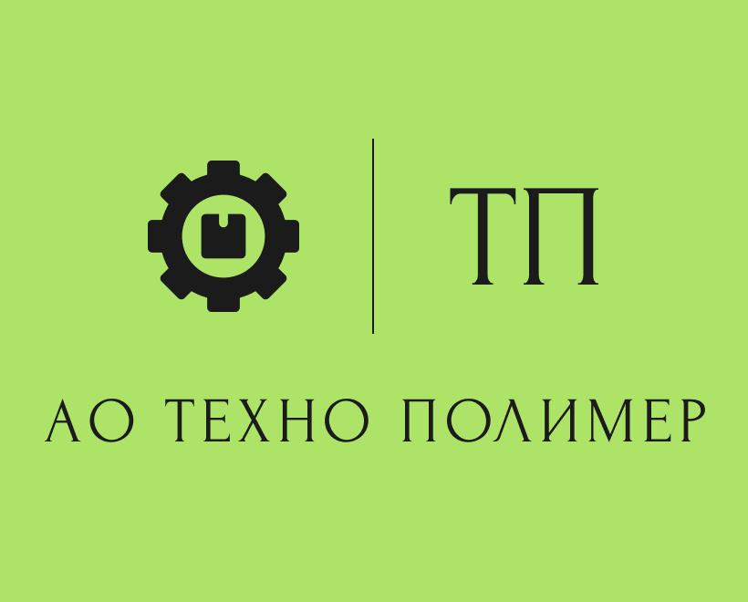 АО Техно Полимер